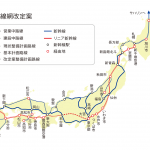 Proposed_Shinkansen_Network_3200x2277